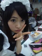 眞田貴恵 公式ブログ/おつかれっした 画像1