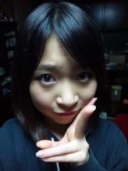 眞田貴恵 公式ブログ/ 宮崎キティ(゜-゜) 画像2