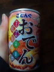 眞田貴恵 公式ブログ/おでん缶。 画像1