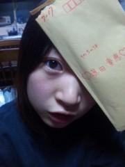 眞田貴恵 公式ブログ/二年前の手紙 画像1