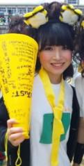 眞田貴恵 公式ブログ/どんくっさ(-.-;) 画像1