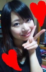 眞田貴恵 公式ブログ/休憩中♪♪ 画像1