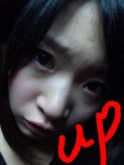 眞田貴恵 公式ブログ/UDOOON!! 画像1