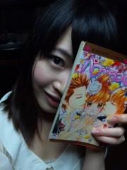 眞田貴恵 公式ブログ/ついに!!最終回… 画像1