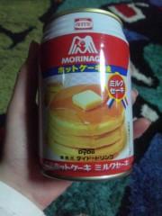 眞田貴恵 公式ブログ/飲むホットケーキ 画像1