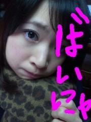 眞田貴恵 公式ブログ/やっぴ〜い♪♪ 画像1