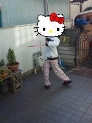 眞田貴恵 公式ブログ/おはようございます(^-^*)/ 画像1