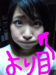 眞田貴恵 公式ブログ/びっしょびしょ(;´д`) 画像1