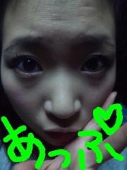眞田貴恵 公式ブログ/こんな私do?? 画像1