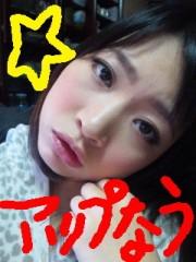 眞田貴恵 公式ブログ/ハプニング(゜Д゜;) 画像1
