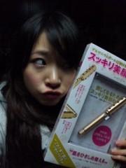 眞田貴恵 公式ブログ/今日は何の日?? 画像3