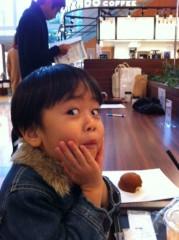 野崎史湖 公式ブログ/週末はパパと 画像1