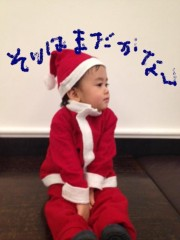 野崎史湖 公式ブログ/マリークリスマス! 画像1
