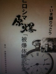 野崎史湖 公式ブログ/タイトル 画像1