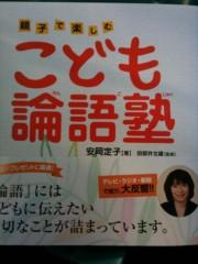 野崎史湖 公式ブログ/おススメ絵本 画像2