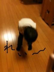 野崎史湖 公式ブログ/ゆとりですって 画像2