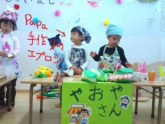 野崎史湖 公式ブログ/保育園行事 画像2