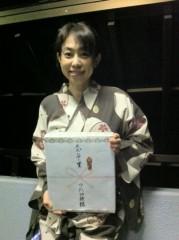 野崎史湖 公式ブログ/頑張る嫁!です。 画像1