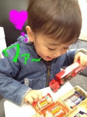 野崎史湖 公式ブログ/お疲れ様 画像1