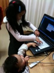 野崎史湖 公式ブログ/子供を預けて… 画像2