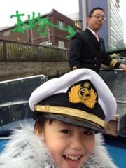 野崎史湖 公式ブログ/目黒川クルーズ その2 画像2