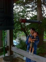 野崎史湖 公式ブログ/お墓参りをしてきました。 画像1