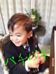 野崎史湖 公式ブログ/新年早々 画像3