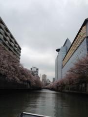 野崎史湖 公式ブログ/目黒川クルーズ 画像1