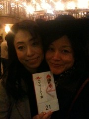 野崎史湖 公式ブログ/20周年記念パーティー 画像3