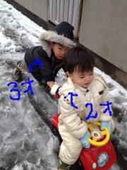 野崎史湖 公式ブログ/雪! 画像3