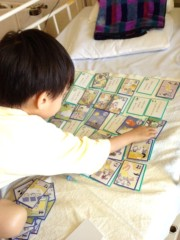 野崎史湖 公式ブログ/入院生活 画像1