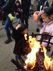 野崎史湖 公式ブログ/新年明けましておめでとうございます。 画像3