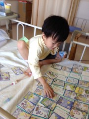 野崎史湖 公式ブログ/入院生活 画像2