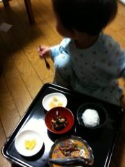 野崎史湖 公式ブログ/1歳時の元気ごはん 画像2