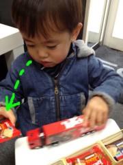 野崎史湖 公式ブログ/お疲れ様 画像2