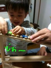 野崎史湖 公式ブログ/パパと息子の休日 画像3