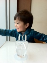 野崎史湖 公式ブログ/パパとお出かけ 画像1