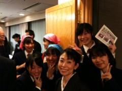 野崎史湖 公式ブログ/縁結びぜんざい 画像1