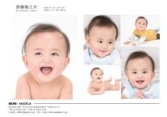 野崎史湖 公式ブログ/龍之介 画像1