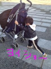 野崎史湖 公式ブログ/出産前の約束 画像2