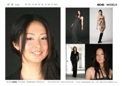 野崎史湖 公式ブログ/SAKIちゃん 画像3