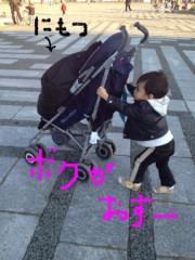 野崎史湖 公式ブログ/出産前の約束 画像1