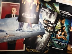 野崎史湖 公式ブログ/華麗なるギャッツビー 画像2