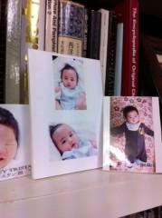 野崎史湖 公式ブログ/赤ちゃん写真棚 画像1