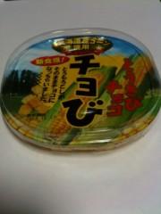 野崎史湖 公式ブログ/チョび 画像2