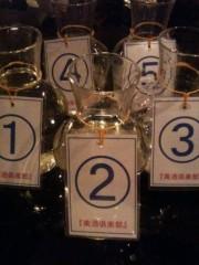 野崎史湖 公式ブログ/お酒とメイクの事情。 画像1