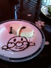 野崎史湖 公式ブログ/バレンタイン 画像1