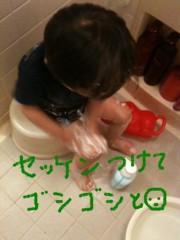 野崎史湖 公式ブログ/昨日の龍之介は…。 画像1
