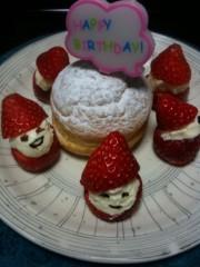 野崎史湖 公式ブログ/元旦が誕生日だと…ケーキがない 画像1
