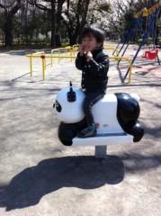 野崎史湖 公式ブログ/パパとお出かけ 画像2